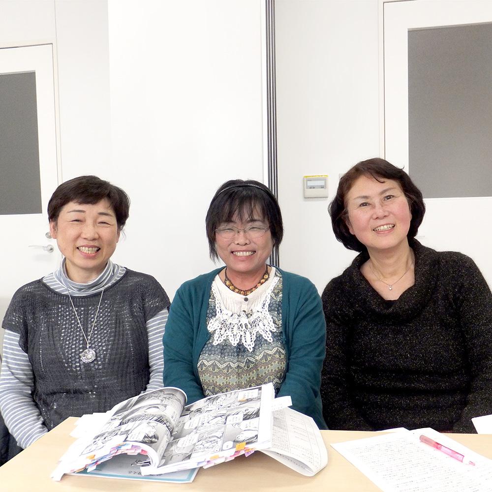 がん患者会シャローム 代表 植村めぐみさん、副代表 増田しのぶさん、会員 小林真理子さん