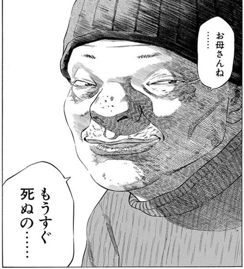 """辻本が自分の死を子どもたちに""""告知""""するシーン"""
