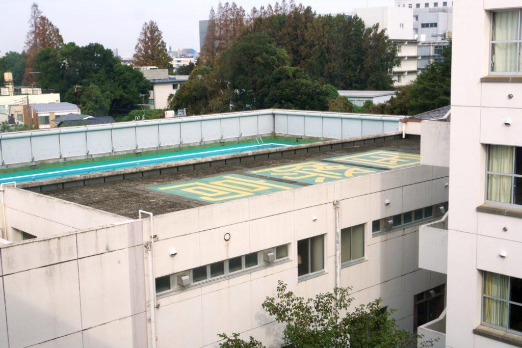 都立国際高等学校
